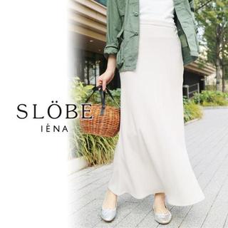 IENA SLOBE - SLOBE IENA ダブルクロスミモレマーメイドスカート