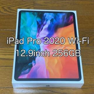 Apple - iPad Pro 12.9 第4世代 Wi-Fi 256GB 新品未開封