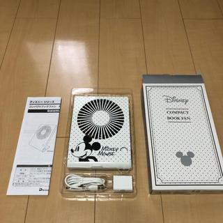 ディズニー(Disney)のコンパクトブックファン(扇風機)