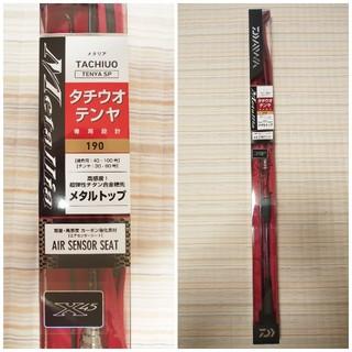 DAIWA - DAIWA メタリア タチウオテンヤSP 170 中古美品