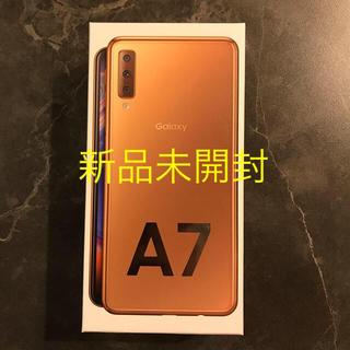 Galaxy - 【新品未開封】Galaxy A7 ゴールド