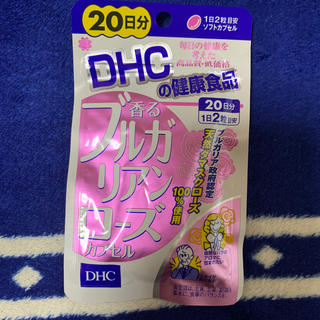ディーエイチシー(DHC)のDHC ブルガリアンローズ20日分(口臭防止/エチケット用品)