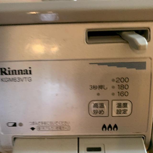 Rinnai(リンナイ)のガス 都市ガス リンナイ ガスコンロ ガステーブル スマホ/家電/カメラの調理家電(ガスレンジ)の商品写真