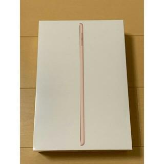 iPad - 新品 iPad mini 5 64GB WiFi Cellular SIMフリー