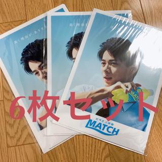 Johnny's - 平野紫耀 クリアファイル  マッチ  match