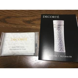 コスメデコルテ(COSME DECORTE)のコスメデコルテ✳︎AQローションER(化粧水/ローション)