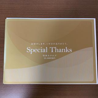NTTdocomo - ドコモ 22,000円分 クーポン