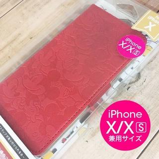 ミッキーマウス(ミッキーマウス)のミッキーマウス iPhoneX/Xs 兼用 フリップカバー(iPhoneケース)