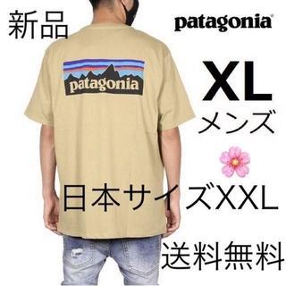 patagonia - 送料込み 即日発送 XLサイズ パタゴニア P-6 Tシャツ タン