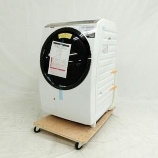日立 - HITACHI BD-SV110EL 2020年製  ドラム式洗濯機 家電