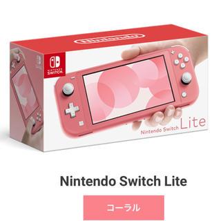 Nintendo Switch - 新品未開封 Nintendo Switch Lite コーラル スイッチ 本体