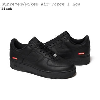 Supreme - supreme x nike air force