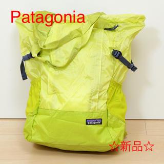 パタゴニア(patagonia)のPatagonia /パタゴニア ライトウェイト・トラベル・トート・パック(リュック/バックパック)