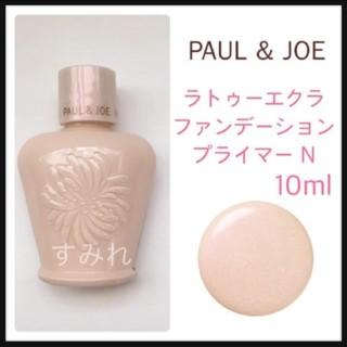 PAUL & JOE - 【新品・未開封】PAUL&JOE ラトゥー エクラファンデーション プライマー