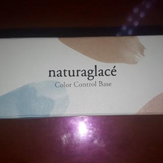 ナチュラグラッセ(naturaglace)のナチュラルグラッセ カラーコントロールベース 02 ピンク(コントロールカラー)