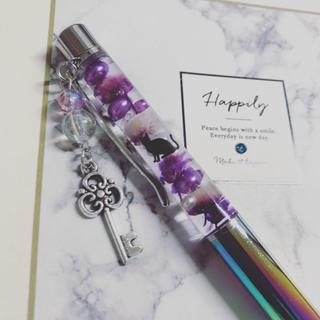 黒猫 ハーバリウムボールペン ジュエル付 紫(その他)