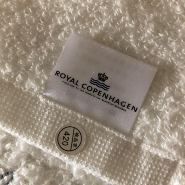 ROYAL COPENHAGEN(ロイヤルコペンハーゲン)のロイヤルコペンハーゲンハンドタオルb刺繍 インテリア/住まい/日用品の日用品/生活雑貨/旅行(タオル/バス用品)の商品写真
