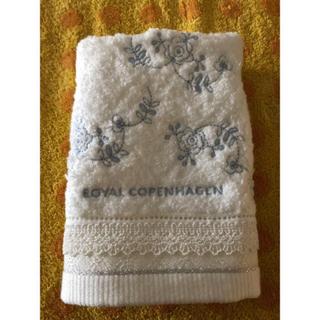 ロイヤルコペンハーゲン(ROYAL COPENHAGEN)のロイヤルコペンハーゲンハンドタオルb刺繍(タオル/バス用品)