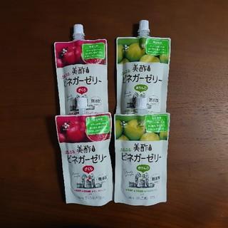 コストコ(コストコ)の美酢 ミチョ ビネガーゼリー 2種類 × 2(ダイエット食品)