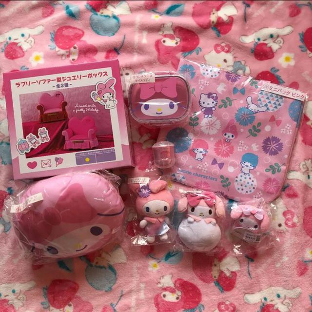 マイメロディ(マイメロディ)のマイメロディ サンリオ セット エンタメ/ホビーのおもちゃ/ぬいぐるみ(キャラクターグッズ)の商品写真