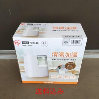 アイリスオーヤマ(アイリスオーヤマ)のアイリスオーヤマ 加熱式加湿器(加湿器/除湿機)