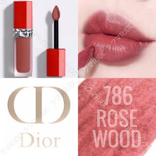 Dior - 【新品箱なし】786 ローズウッド ディオール ウルトラリキッド 大人色♡
