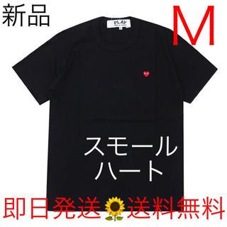 COMME des GARCONS - 入手困難 Mサイズ プレイコムデギャルソン スモールハート Tシャツ ブラック