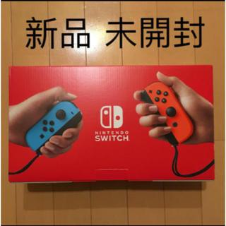 任天堂 - 新品 Nintendo Switch 本体 ニンテンドウ
