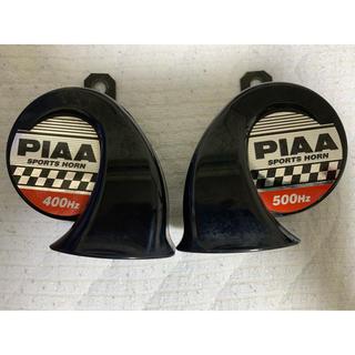 PIAA スポーツホーン 400hz 500hz