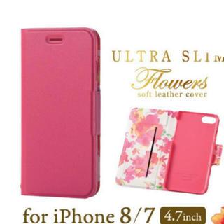 ELECOM - 新品  iPhone SE*7*8対応カバー