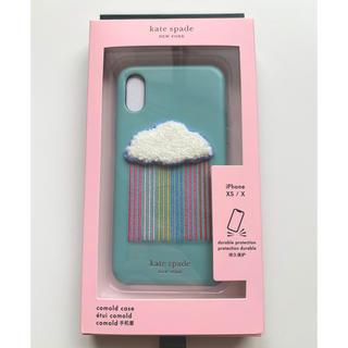 kate spade new york - kate spade ケイトスペード iPhone XS / X ケース 雲 虹
