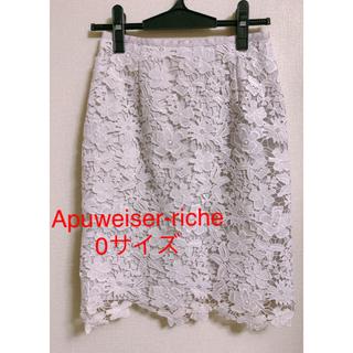 Apuweiser-riche - アプワイザーリッシェ  レースタイトスカート ラベンダーカラー 0サイズ