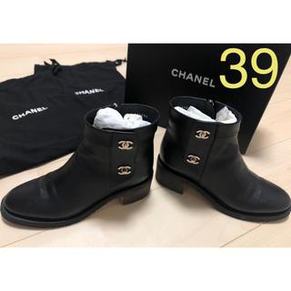 CHANEL - CHANEL ターンロック ブーツ size39