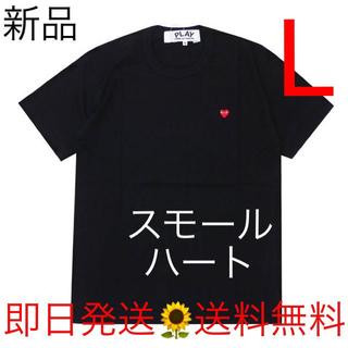 COMME des GARCONS - 入手困難 Lサイズ プレイコムデギャルソン スモールハート Tシャツ ブラック