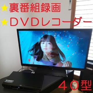 SHARP - シャープ AQUOS40型液晶テレビ☆★レコーダー/テレビ台付き