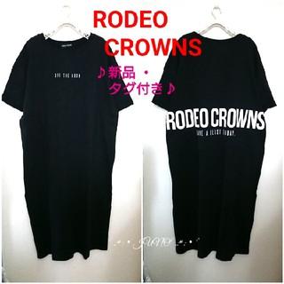 RODEO CROWNS - バックロゴOP♡RODEO CROWNS ロデオクラウンズ 新品 タグ付き