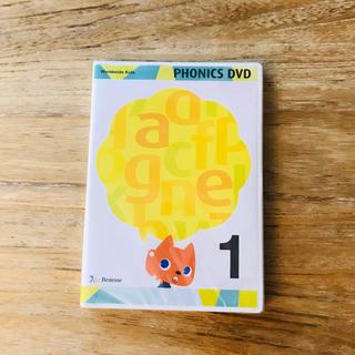ワールドワイドキッズ フォニックス DVD 1