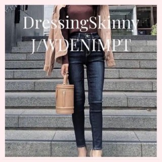 rienda - rienda Dressing skinny denim