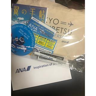 エーエヌエー(ゼンニッポンクウユ)(ANA(全日本空輸))のANA 搭乗者限定 紋別(航空機)