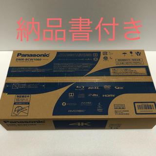 Panasonic - Panasonic DMR-BCW1060 パナソニック BRW1060同等品