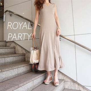 ROYAL PARTY - 新品 フレアマキシワンピース ロイヤルパーティー