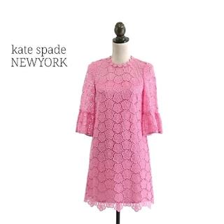 kate spade new york - kate spade NEWYORK ケイトスペード ワンピース ピンク レース