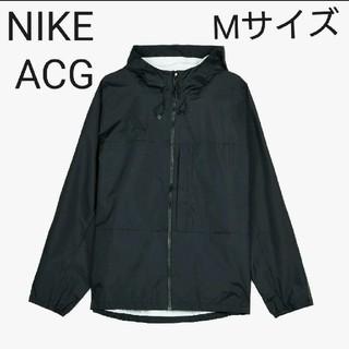 NIKE - NIKE ACG  マウンテンパーカー Mサイズ