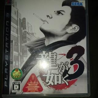 龍が如く3 PS3