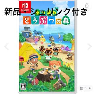 Nintendo Switch - あつまれどうぶつの森 ソフト スウィッチ 新品