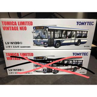 Takara Tomy - トミカリミテッドヴィンテージNEO lv-n139h, 139i いすゞエルガ