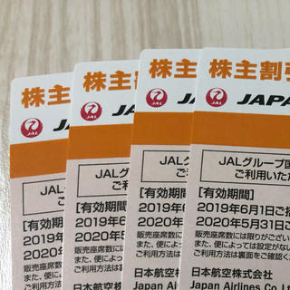 ジャル(ニホンコウクウ)(JAL(日本航空))のJAL 日本航空 株主優待 4枚セット(その他)