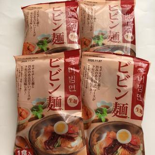 韓国の味 ビビン麺4袋(麺類)