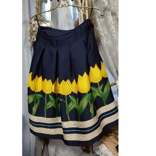 M'S GRACY - ♡2018夏カタログ掲載ワンピのスカート版♡人気のチューリップ柄スカート