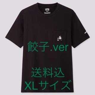ユニクロ(UNIQLO)の送料込 XLサイズ★ドラゴンボール ユニクロ Tシャツ 黒 UT 餃子 チャオズ(シャツ)